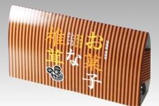 お菓子な椎茸 パッケージ