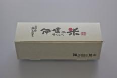 伊達の米 味くらべ 化粧箱
