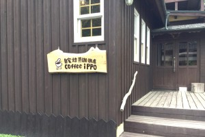 Coffee iPPO様 看板
