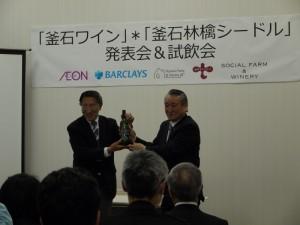 「釜石ワイン」と「釜石林檎シードル」の発表会と試飲会